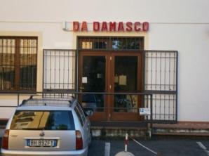 Trattoria Damasco Florence, Italy